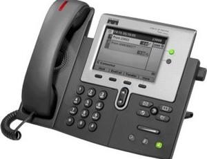 Cisco 7941G на 2 линии с дисплеем